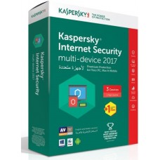 Kaspersky Internet Security – multi-device 2017 (3 USER + 1 License)